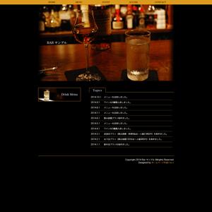 バーのホームページ制作例