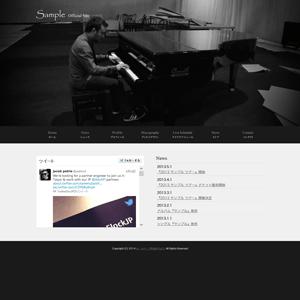 ミュージシャンの公式サイトのホームページ制作例